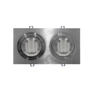 Φωτιστικό Ψευδοροφής Διπλό Αλουμινίου  (WL-67012) AR111