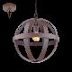 Φωτιστικό Μονόφωτο Κρεμαστό 0450 Σκουριά Westbury